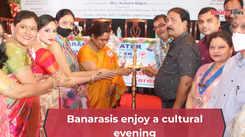 Banarasis enjoy a cultural evening