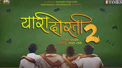 'Yaari Dosti 2': Shantanu Anant Tambe unveils a motion poster of his upcoming sequel