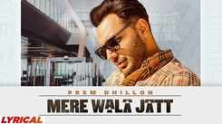 New Punjabi Songs Videos 2021: Latest Punjabi Lyrical Song 'Mere Wala Jatt' Sung by Prem Dhillon