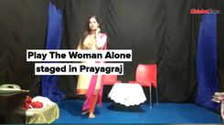 Play The Woman Alone staged in Prayagraj
