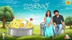 Check Out Latest Malayalam Song Music Video - 'Illam Kattu' Sung By Akshay Anilkumar And Vijetha Viswwanath