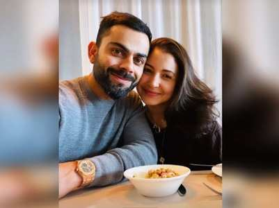 Virat and Anushka's cute pic from London