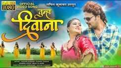 Watch Popular Marathi Song 'Tuna Diwana' Sung By Bhaiya More