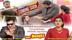 Check Out Latest Haryanvi Music Video Song Teaser 'Danger' Sung By Mukesh Sherwal