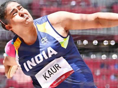 Tokyo Olympics: Big first throw crucial for Kamalpreet Kaur, says Krishna Poonia | Tokyo Olympics News - Times of India