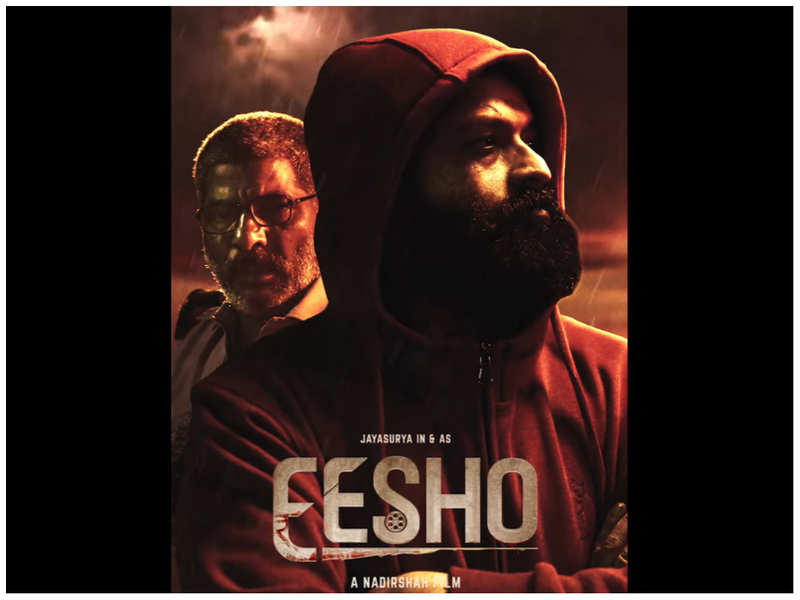 Makers launch the second motion poster of Jayasurya starrer 'Eesho'