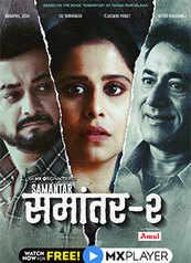 Samantar 2 - An MX Original Series