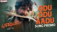 Pushpa | Song Promo - Odu Odu Aadu