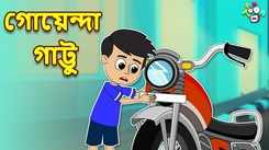 Most Popular Kids Shows In Bengali - Detective Gattu | Videos For Kids | Kids Songs | Moral Story For Children