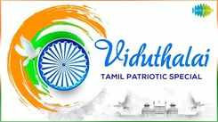 Independence Day Special Songs: Listen To Popular Tamil Official Music Audio Songs Jukebox Of 'Viduthalai'