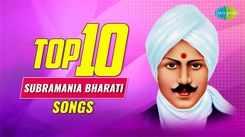 Independence Day Special Patriotic Tamil Padalgal: Listen To Popular Tamil Official Music Audio Songs Jukebox Of 'Subramania Bharati'