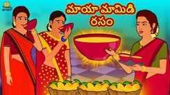Watch Popular Children Telugu Nursery Story 'The Magical Mango Juice' for Kids - Check out Fun Kids Nursery Rhymes And Baby Songs In Telugu