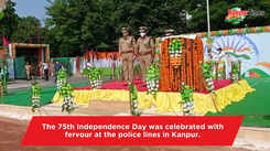 75th Independence Day was celebrated with fervour in Kanpur
