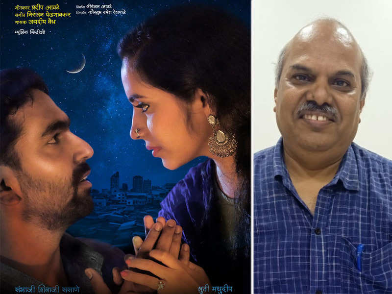 Poster of the song and (right) Dr Pradip Awate