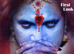 Pravesh Lal Yadav's horror-drama 'Ghoonghat Mein Ghotala 2' teaser is out!