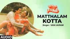 Thendral Padum Ragam | Song - Matthalam Kotta (Audio)
