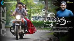 Malayalam Video Song: Latest Malayalam Song 'En Arike' Sung by Vidhu Prathap