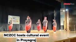 NCZCC hosts cultural event in Prayagraj