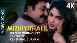 Watch Popular Malayalam Song Music Video - 'Mizhiyithalil' From Movie 'Onnaman' Starring Mohanlal And Ramya Krishnan