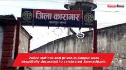 Police stations and prison decorated to mark Janmashtami