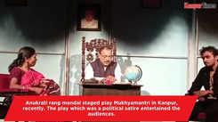 Play Mukhyamantri staged in Kanpur