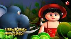 Check Out Popular Kids Song and Malayalam Nursery Story 'Onam - Manjadi' Jukebox for Kids - Check out Children's Nursery Rhymes, Baby Songs and Fairy Tales In Malayalam