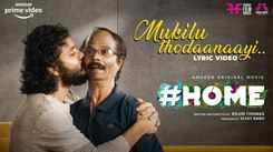 Home | Song - Mukiluthodaanaayi (Lyrical)