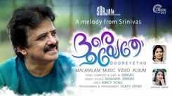 Malayalam Video Song: Latest Malayalam Song 'Dooreyetho' Sung by Srinivas and Sharanya Srinivas