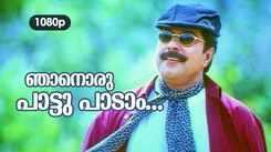 Watch Popular Malayalam Song Music Video 'Njanoru Pattu Paadam' From Movie 'Megham' Starring Mammootty