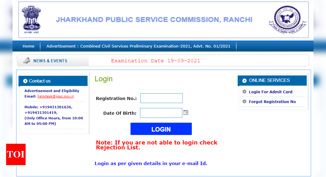 JPSC Combined Civil Services admit card 2021 for prelims released, download here