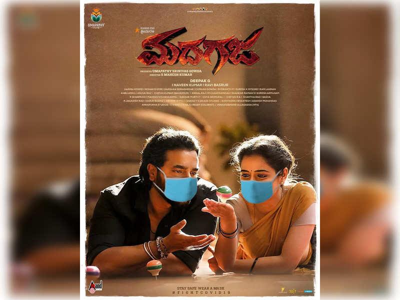 A December release for Sriimurali and Ashika Ranganath starrer Madhagaja