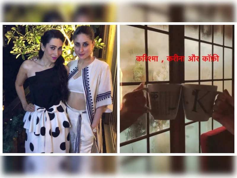 Photo: This is how the Kapoor sisters are enjoying the rains: 'Karisma Kareena aur Coffee'