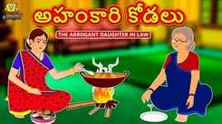 Check Out Popular Kids Song and Telugu Nursery Story 'The Arrogant Daughter in Law' for Kids - Check out Children's Nursery Rhymes, Baby Songs, Fairy Tales In Telugu