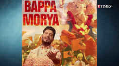 'Bappa Morya' teaser out! Jigardan Gadhavi to release Ganesh Chaturthi special song soon