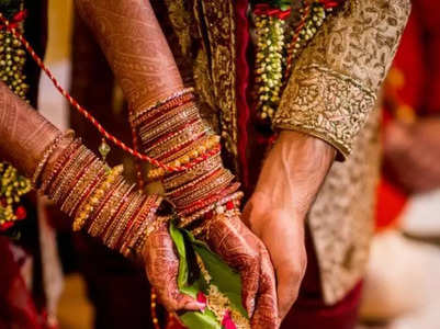 Indian marriage customs that should be banned