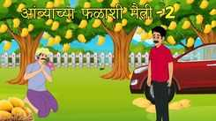 Watch Popular Children Story In Marathi 'Ganpati Bappa' for Kids - Check out Fun Kids Nursery Rhymes And Baby Songs In Marathi