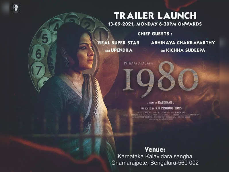 Upendra and Sudeep to launch Priyanka Upendra's film 1980's trailer tomorrow