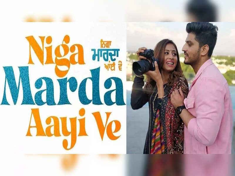 Niga Marda Aayi Ve: Sargun Mehta and Gurnam Bhullar sign their third movie together