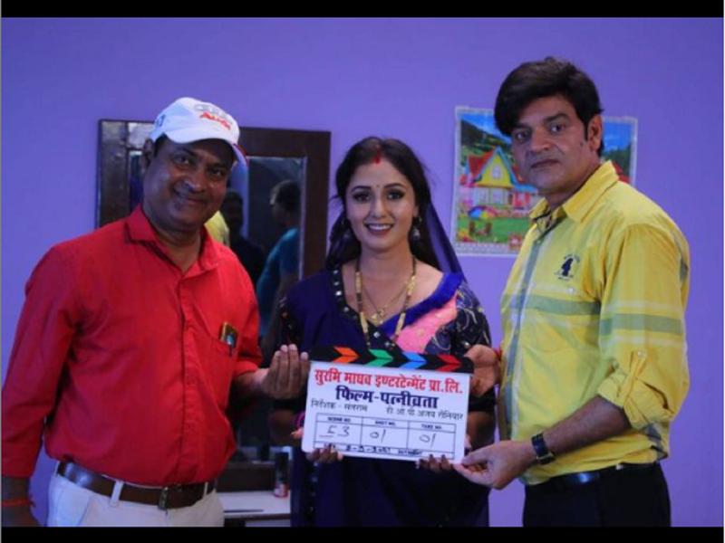 Mani Bhattachariya starts shooting for 'Patnibrata' alongside Madhav Rai