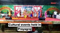 Cultural events held in Prayagraj