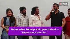 A peek into the trailer launch of Priyanka Upendra's film - 1980
