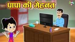 Watch Latest Children Hindi Nursery Story 'Types of Father' for Kids - Check out Fun Kids Nursery Rhymes And Baby Songs In Hindi