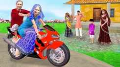 Popular Kids Songs and Hindi Nursery Story 'Dada Dadi Surprise Motorbike' for Kids - Check out Children's Nursery Rhymes, Baby Songs, Fairy Tales In Hindi