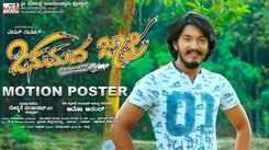 Janumada Jaathre - Motion Poster