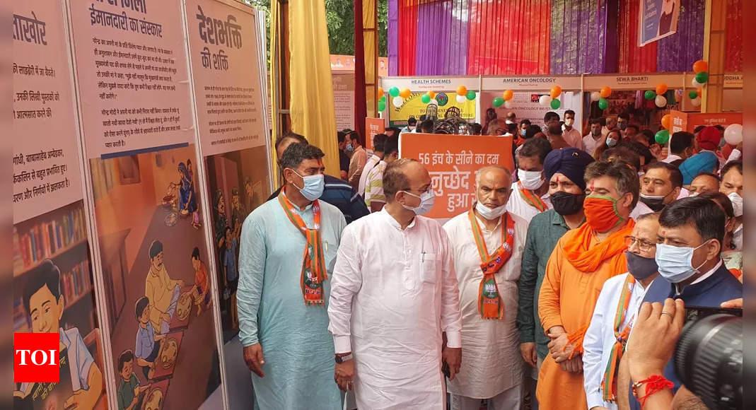 J&K BJP starts PM Modi's birthday celebrations with exhibition highlighting his achievements