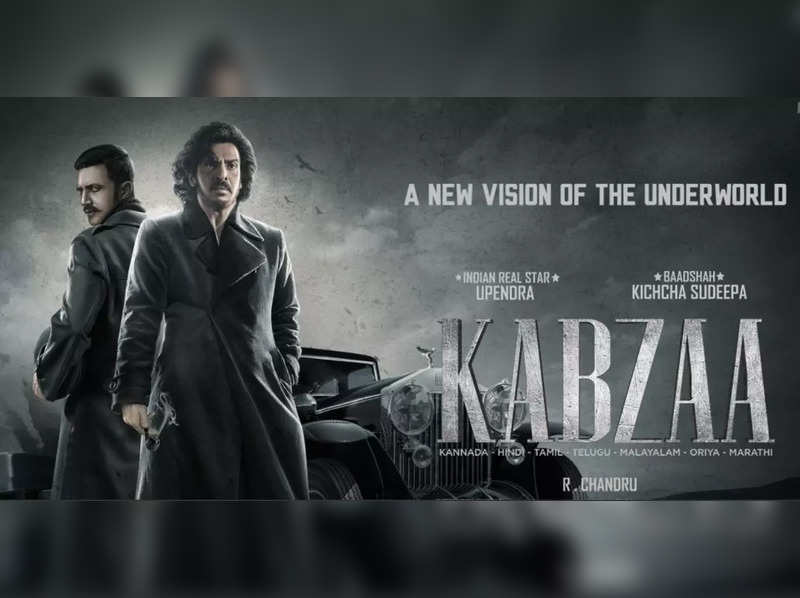 Makers of Kabza tease fans with a surprise on September 18