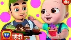 Watch Latest Children Hindi Nursery Rhyme 'The Muffin Man' for Kids - Check out Fun Kids Nursery Rhymes And Baby Songs In Hindi