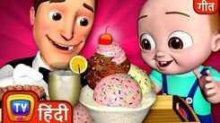 Watch Latest Children Hindi Nursery Rhyme 'Restaurant At Home' for Kids - Check out Fun Kids Nursery Rhymes And Baby Songs In Hindi