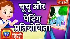 Watch Latest Children Hindi Nursery Story 'ChuChu And The Painting Competition' for Kids - Check out Fun Kids Nursery Rhymes And Baby Songs In Hindi