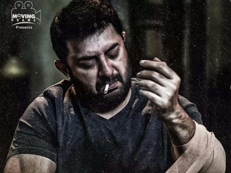 First look poster of Arvind Swami's Kallapart
